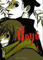 Goyô 4 Manga