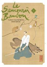 Le samouraï bambou T.1 Manga