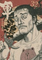 Coq de Combat 32 Manga