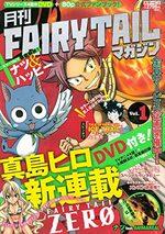 Fairy Tail Magazine 1 Magazine
