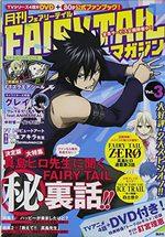 Fairy Tail Magazine 3 Magazine