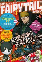 Fairy Tail Magazine 6 Magazine
