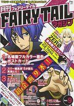 Fairy Tail Magazine 9 Magazine
