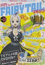 Fairy Tail Magazine 10 Magazine