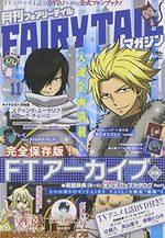 Fairy Tail Magazine 11 Magazine