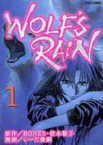 Wolf's Rain 1 Manga
