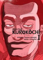 Inspecteur Kurokôchi # 1