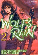 Wolf's Rain 2 Manga