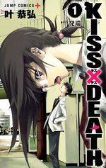 Kiss x Death 1 Manga
