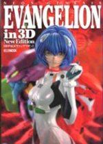 Neon Genesis Evangelion 1 Série TV animée