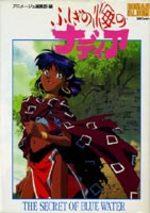 Fushigi no umi no Nadia - Roman Album 1 Artbook