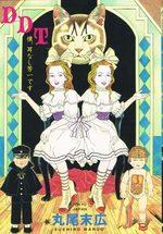DDT 1 Manga