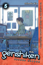 Genshiken 5