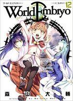 World Embryo 12 Manga