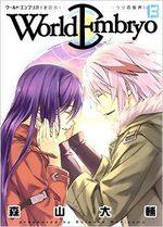 World Embryo 13 Manga