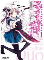 Absolute duo 1 Manga