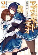 Absolute duo 2 Manga