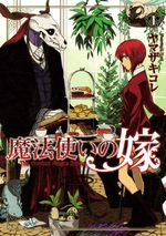 The Ancient Magus Bride # 1