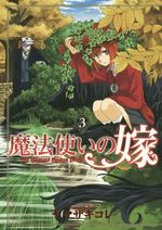The Ancient Magus Bride # 3