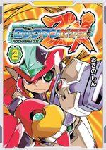 Megaman ZX 2 Manga
