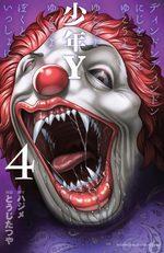 Dilemma 4 Manga