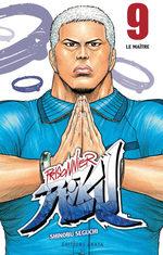 Prisonnier Riku 9