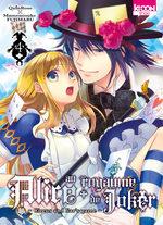 Alice au royaume de Joker 4 Manga