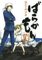 Barakamon 10 Manga