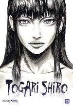 Togari Shiro # 2