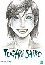 Togari Shiro # 3