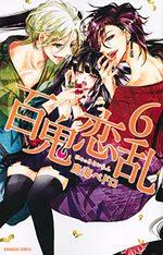 100 Demons of Love 6 Manga