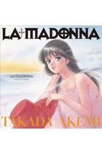 La Madonna - Akemi Takada Illustrations 1 Artbook