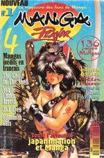 Manga Player 1 Magazine de prépublication