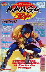 Manga Player 2 Magazine de prépublication
