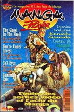 Manga Player 3 Magazine de prépublication