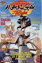 Manga Player 4 Magazine de prépublication