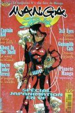 Manga Player 6 Magazine de prépublication