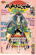 Manga Player 7 Magazine de prépublication