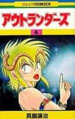 Outlanders 4 Manga