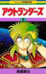 Outlanders 5 Manga
