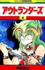 Outlanders 6 Manga