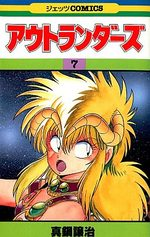 Outlanders 7 Manga