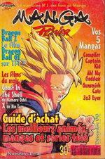 Manga Player 14 Magazine de prépublication