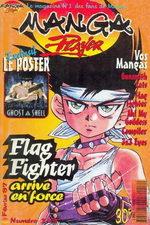 Manga Player 16 Magazine de prépublication
