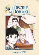 Le disciple de Doraku 3