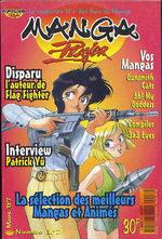 Manga Player 17 Magazine de prépublication