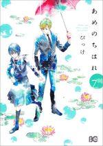 Rendez-vous sous la pluie 7 Manga