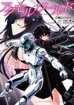 Accel World 5 Manga