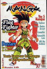 Manga Player 18 Magazine de prépublication
