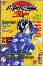 Manga Player 19 Magazine de prépublication